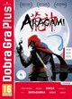 Dobra Gra Plus: Aragami (PC)