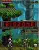 Biozone (PC) DIGITAL (klucz STEAM)