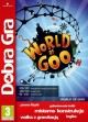 Dobra Gra: World Of Goo (PC)