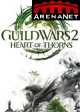 DIGITAL Guild Wars 2: Heart Of Thorns (PC) (klucz ARENANET)