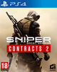 Sniper Ghost Warrior Contracts 2 PL (PS4) + Bonus