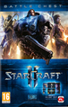 StarCraft 2: Battlechest + Legacy of the Void (PC)
