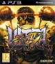 Ultra Street Fighter IV (PS3)