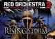 DIGITAL Red Orchestra 2: Rising Storm (PC) PL (klucz STEAM)